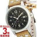 カーキ 腕時計(メンズ) 【ショッピングローン12回金利0%】ハミルトン カーキ HAMILTON H70595593 [海外輸入品] メンズ 腕時計 時計