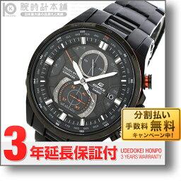 カシオ エディフィス 腕時計(メンズ) 【ショッピングローン12回金利0%】カシオ CASIO エディフィス ソーラー電波 EQW-A1200DC-1A [海外輸入品] メンズ 腕時計 時計