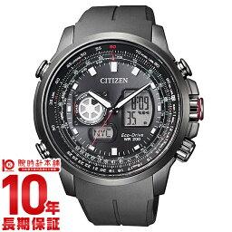 シチズン プロマスター 腕時計(メンズ) 【ポイント10倍】シチズン プロマスター PROMASTER クロノグラフ パイロット ソーラー JZ1066-02E [国内正規品] メンズ 腕時計 時計