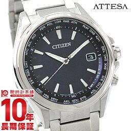 アテッサ 【12回金利0%】シチズン アテッサ ATTESA ダイレクトフライト エコドライブ ソーラー電波 クロノグラフ CB1070-56L [正規品] メンズ 腕時計 時計