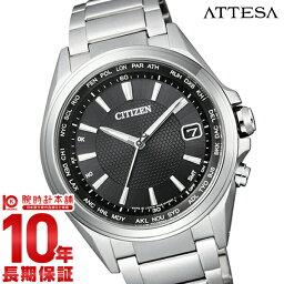 アテッサ 【ポイント10倍】シチズン アテッサ ATTESA ダイレクトフライト エコドライブ ソーラー電波 クロノグラフ CB1070-56E [国内正規品] メンズ 腕時計 時計