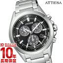 シチズン アテッサ 腕時計(メンズ) シチズン アテッサ ATTESA エコドライブ ソーラー ビジネス 人気 BL5530-57E [正規品] メンズ 腕時計 時計【24回金利0%】