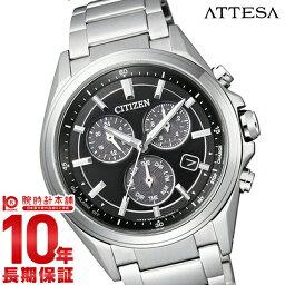 アテッサ 【ポイント10倍】シチズン アテッサ ATTESA エコドライブ ソーラー BL5530-57E [国内正規品] メンズ 腕時計 時計