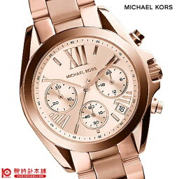 マイケルコース マイケルコース MICHAELKORS MK5799 [海外輸入品] レディース 腕時計 時計【あす楽】