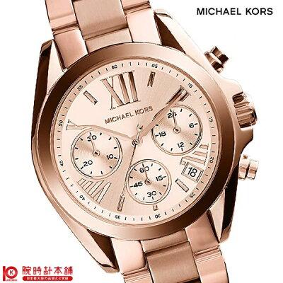 【ポイント最大18倍!19日9:59まで】【最安値挑戦中】マイケルコース MICHAELKORS MK5799 [海外輸入品] レディース 腕時計 時計