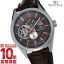 オリエント 【500円割引】【12回金利0%】オリエントスター オリエントスター モダンスケルトン 機械式 自動巻き (手巻き付き) ブラウングレー WZ0201DK メンズ 腕時計 時計
