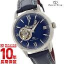 オリエント 【ショッピングローン12回金利0%】オリエントスター ORIENT オリエントスター セミスケルトン 機械式 自動巻き (手巻き付き) ミッドナイトブルー WZ0231DA [国内正規品] メンズ 腕時計 時計【あす楽】