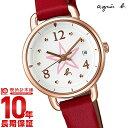 アニエスベー 腕時計(レディース) 【ポイント10倍】アニエスベー agnesb ボンボヤージュ FCSK956 [国内正規品] レディース 腕時計 時計