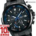 オシアナス 【12回金利0%】カシオ オシアナス OCEANUS カシャロ 電波ソーラー OCW-P1000B-1AJF [正規品] メンズ 腕時計 時計(予約受付中)