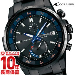 オシアナス 腕時計(メンズ) 【ショッピングローン12回金利0%】カシオ オシアナス OCEANUS カシャロ 電波ソーラー OCW-P1000B-1AJF [国内正規品] メンズ 腕時計 時計(予約受付中)