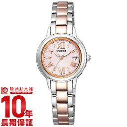 シチズン ウィッカ 腕時計(レディース) シチズン ウィッカ wicca ソーラー電波 KL0-014-99 [正規品] レディース 腕時計 時計