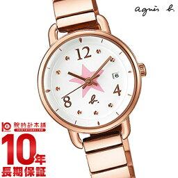 アニエスベー 腕時計(レディース) 【2500円割引クーポン利用可】アニエスベー agnesb ボンボヤージュ FCSK957 [正規品] レディース 腕時計 時計