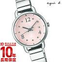 アニエスベー 腕時計(レディース) 【ポイント10倍】アニエスベー agnesb ボンボヤージュ FCSK958 [国内正規品] レディース 腕時計 時計