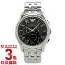 エンポリオ・アルマーニ 腕時計(メンズ) エンポリオアルマーニ EMPORIOARMANI バレンテクロノグラフコレクション AR1786 [海外輸入品] メンズ 腕時計 時計