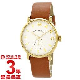 マークバイマークジェイコブス マークバイマークジェイコブス MARCBYMARCJACOBS ベイカー MBM1316 [海外輸入品] メンズ&レディース 腕時計 時計