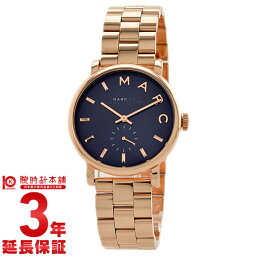 マークバイマークジェイコブス マークバイマークジェイコブス MARCBYMARCJACOBS ベイカー MBM3330 [海外輸入品] メンズ&レディース 腕時計 時計