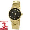 マークジェイコブス 腕時計 マークバイマークジェイコブス MARCBYMARCJACOBS ベイカー MBM3355 [海外輸入品] メンズ&レディース 腕時計 時計