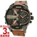 腕時計 ディーゼル(メンズ) ディーゼル DIESEL DZ7332 [海外輸入品] メンズ 腕時計 時計【あす楽】