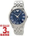 エンポリオ・アルマーニ 腕時計(メンズ) エンポリオアルマーニ EMPORIOARMANI バレンテコレクション AR1789 [海外輸入品] メンズ 腕時計 時計