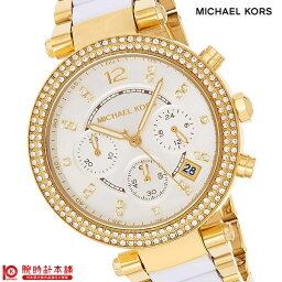 マイケルコース マイケルコース MICHAELKORS パーカー クロノグラフ MK6119 [海外輸入品] レディース 腕時計 時計
