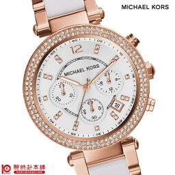 マイケルコース マイケルコース MICHAELKORS MK5774 [海外輸入品] レディース 腕時計 時計【あす楽】