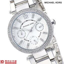 マイケルコース マイケルコース MICHAELKORS MK5615 [海外輸入品] レディース 腕時計 時計