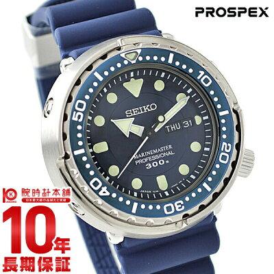 セイコー プロスペックス PROSPEX SBBN037 [正規品] メンズ 腕時計 時計【36回金利0%】