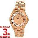 マークバイマークジェイコブス マークバイマークジェイコブス MARCBYMARCJACOBS ヘンリー スケルトン MBM3293 [海外輸入品] レディース 腕時計 時計