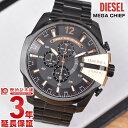 腕時計 ディーゼル(メンズ) ディーゼル DIESEL メガチーフ クロノグラフ DZ4309 [海外輸入品] メンズ 腕時計 時計【あす楽】