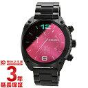 腕時計 ディーゼル(メンズ) ディーゼル DIESEL DZ4316 [海外輸入品] メンズ 腕時計 時計