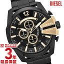 腕時計 ディーゼル(メンズ) ディーゼル DIESEL メガチーフ クロノグラフ DZ4338 [海外輸入品] メンズ 腕時計 時計【あす楽】