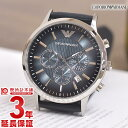 エンポリオ・アルマーニ 腕時計(メンズ) エンポリオアルマーニ EMPORIOARMANI AR2473 [海外輸入品] メンズ 腕時計 時計