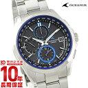 オシアナス 【ショッピングローン12回金利0%】カシオ オシアナス OCEANUS ソーラー電波 OCW-T2600-1AJF [国内正規品] メンズ 腕時計 時計