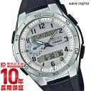 ウェーブ 【今だけ!先着最大3万円OFFクーポン配布中!2日9:59まで】 カシオ ウェーブセプター WAVECEPTOR ソーラー WVA-M650-7AJF [正規品] メンズ 腕時計 時計(予約受付中)