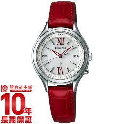 セイコー ルキア 腕時計(レディース) 【ショッピングローン36回金利0%】セイコー ルキア LUKIA ラッキーパスポート ソーラー電波 100m防水 SSVV013 [正規品] レディース 腕時計 時計