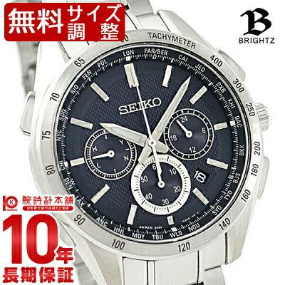 セイコー ブライツ BRIGHTZ ソーラー電波 クロノグラフ 10気圧防水 SAGA193 [正規品] メンズ 腕時計 時計【36回金利0%】【あす楽】