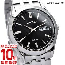 セイコースピリット セイコー スピリット SPIRIT クロノグラフ ソーラー SBPX083 [国内正規品] メンズ 腕時計 時計