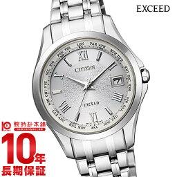 シチズン エクシード 腕時計(レディース) 【ポイント10倍】【ショッピングローン12回金利0%】シチズン エクシード EXCEED ソーラー電波 EC1120-59A [国内正規品] レディース 腕時計 時計
