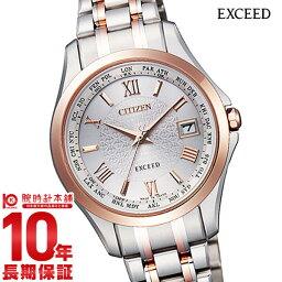 シチズン エクシード 腕時計(レディース) 【12回金利0%】シチズン エクシード EXCEED ソーラー電波 EC1124-58A [正規品] レディース 腕時計 時計