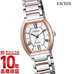 シチズン エクシード 腕時計(レディース) 【12回金利0%】シチズン エクシード EXCEED ソーラー EX2084-50A [正規品] レディース 腕時計 時計