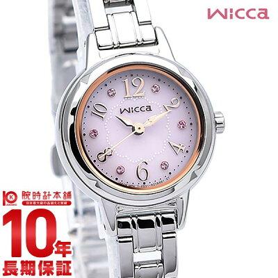 シチズン ウィッカ wicca ソーラー KH9-914-93 かわいい 社会人 就活 [正規品] レディース 腕時計 時計【あす楽】
