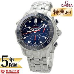 オメガ シーマスター 腕時計(メンズ) 【ショッピングローン12回金利0%】オメガ シーマスター OMEGA 212.30.42.50.03.001 [海外輸入品] メンズ 腕時計 時計