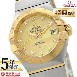 オメガ コンステレーション 腕時計(メンズ) 【ショッピングローン12回金利0%】オメガ コンステレーション OMEGA 123.20.27.20.57.002 [海外輸入品] レディース 腕時計 時計