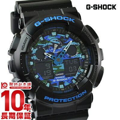 【最大2000円OFFクーポン!22日20時から】【店内ポイント最大43倍!】カシオ Gショック G-SHOCK カモフラージュ GA100CB1AJF [正規品] メンズ 腕時計 時計(予約受付中)