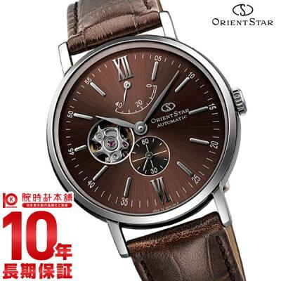 【ポイント最大10倍!19日23:59まで】オリエントスター ORIENT オリエントスター セミスケルトン 機械式 自動巻き (手巻き付き) ブラウン WZ0301DK [正規品] メンズ 腕時計 時計【24回金利0%】