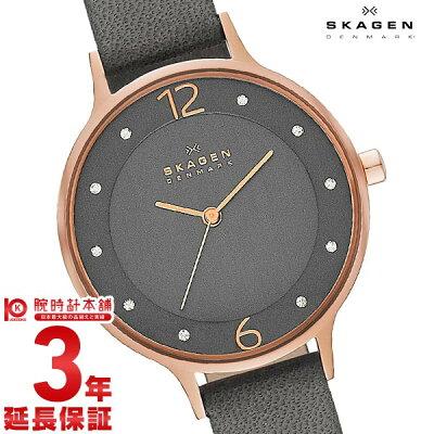 スカーゲン レディース SKAGEN SKW2267 [海外輸入品] 腕時計 時計【あす楽】