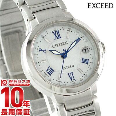 シチズン エクシード EXCEED エコドライブ ES9320-52W [正規品] レディース 腕時計 時計【36回金利0%】
