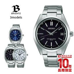 ブライツ SEIKO BRIGHTZ セイコー ブライツ COMFOTEX チタン素材 ソーラー電波 メンズ 腕時計 SAGZ079/SAGZ081/SAGZ083 誕生日 入学 就職 記念日