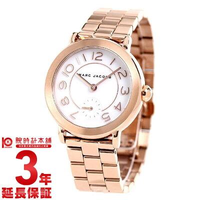 【新作】マークジェイコブス MARCJACOBS ライリー MJ3471 [海外輸入品] レディース 腕時計 時計