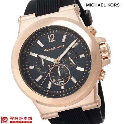 【先着最大2000円OFFクーポン!16日9:59まで】【ポイント最大17倍!】【新作】マイケルコース MICHAELKORS MK8184 [海外輸入品] メンズ 腕時計 時計